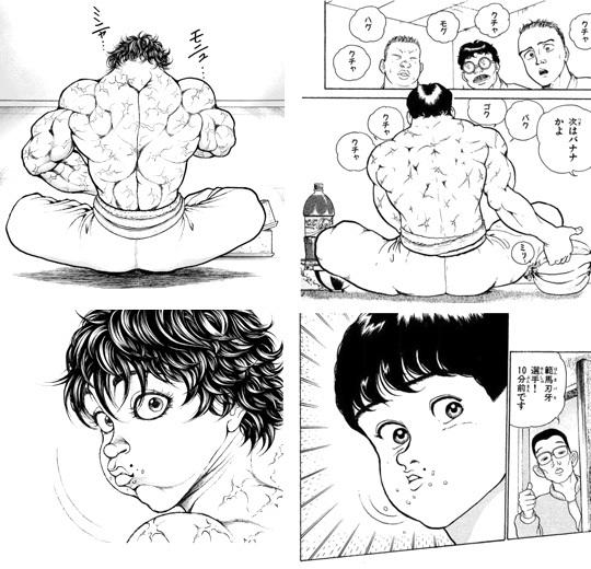 グラップラー刃牙リメイク1話(前編) モニュモニュ