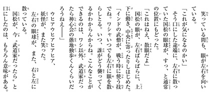 baki-yuenchi25-18112202.jpg