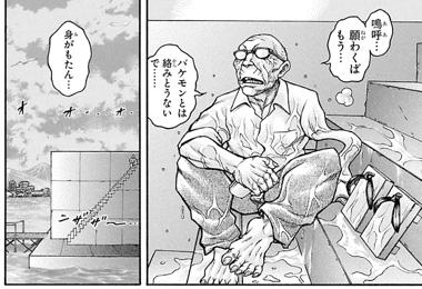baki-yuenchi26-18112903.jpg