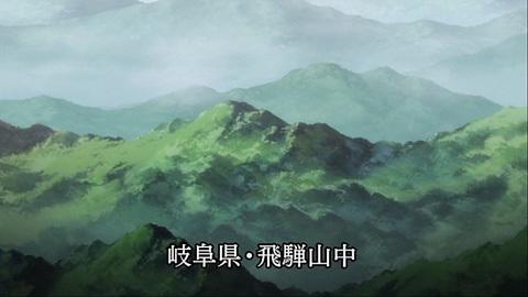 baki25-18121774.jpg