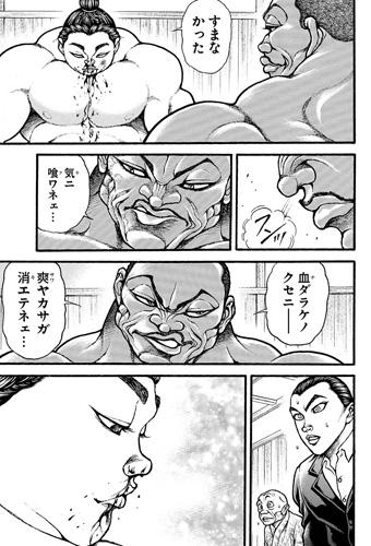 bakidou-15-18112901.jpg