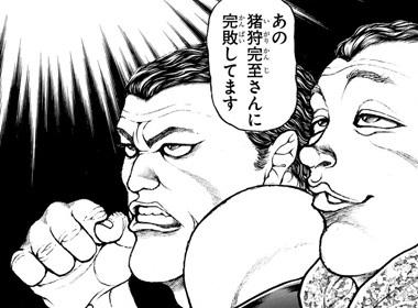 bakidou-26-19032805.jpg