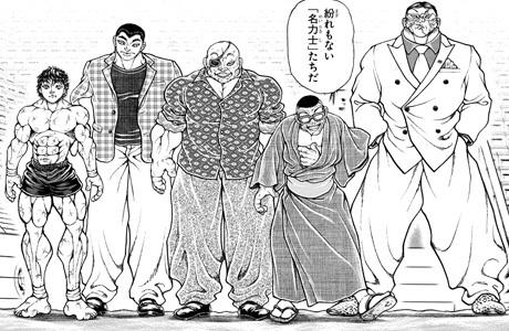 bakidou-34-19061403.jpg
