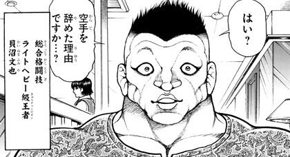 bakidou-39-190891205.jpg