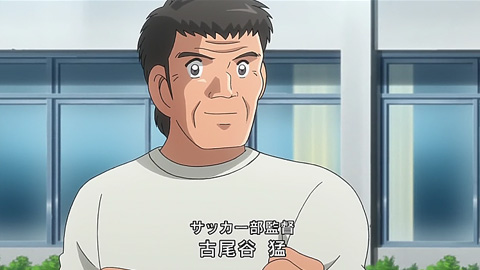 captaintsubasa-29-18101715.jpg