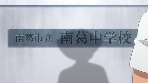 captaintsubasa-29-181017221.jpg