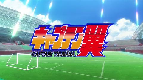 captaintsubasa-29-18101725.jpg