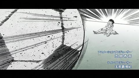 captaintsubasa-29-18101741.jpg
