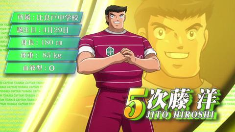 captaintsubasa-31-18103190.jpg