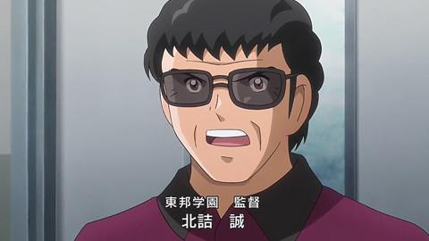 captaintsubasa-32-181107106.jpg