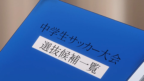 captaintsubasa-32-18110764.jpg