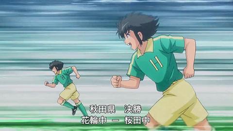 captaintsubasa-32-18110777.jpg