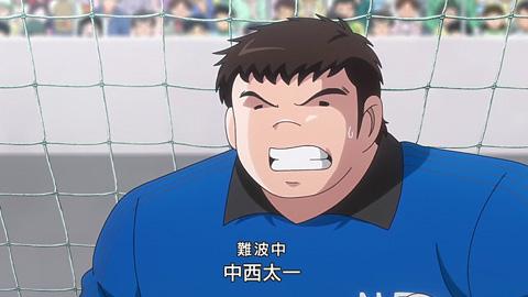 captaintsubasa-32-18110783.jpg