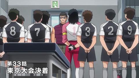 captaintsubasa-33-18110708.jpg