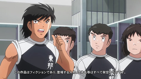 captaintsubasa-33-18110709.jpg