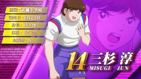 captaintsubasa-33-18110786.jpg