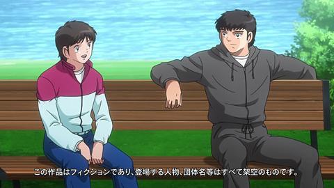 captaintsubasa-34-18112112.jpg