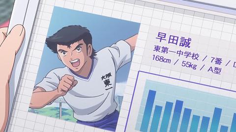 captaintsubasa-34-181121128.jpg
