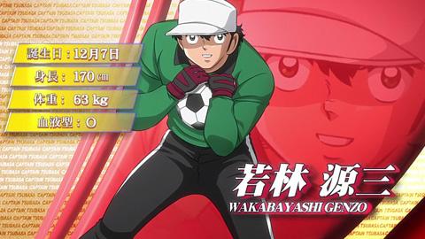 captaintsubasa-34-18112173.jpg