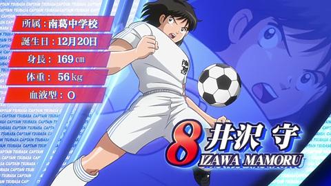 captaintsubasa-36-181206102.jpg