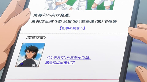 captaintsubasa-36-181206105.jpg