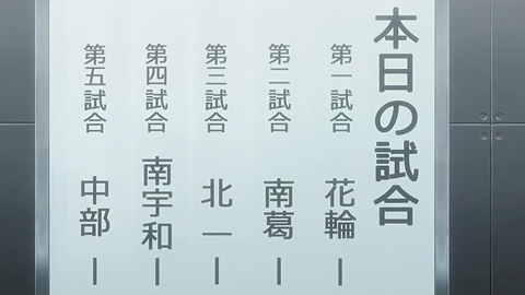 captaintsubasa-37-18121204.jpg