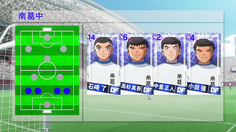 captaintsubasa-37-18121275.jpg