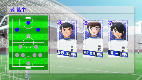 captaintsubasa-37-18121277.jpg