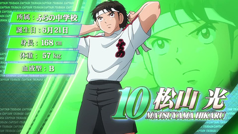 captaintsubasa-40-190108076.jpg