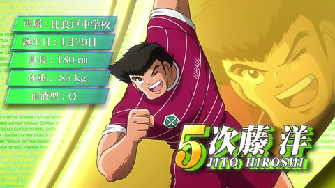 captaintsubasa-41-190108085.jpg