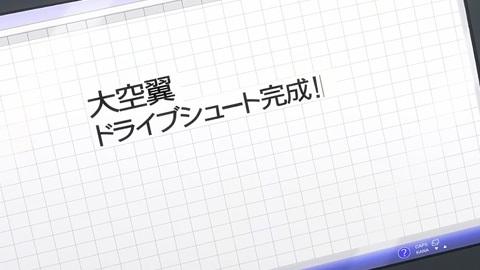 captaintsubasa-42-190123046.jpg