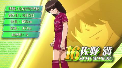 captaintsubasa-42-190123097.jpg