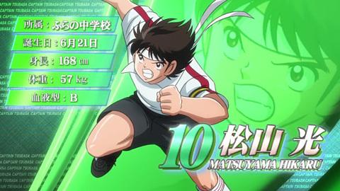 captaintsubasa-44-190206093.jpg