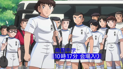 captaintsubasa-46-190220107.jpg