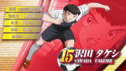 captaintsubasa-48-190303066.jpg