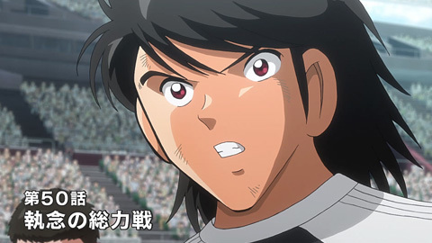 captaintsubasa-50-19031221015.jpg