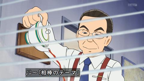 ドラえもん 右京さん(4)