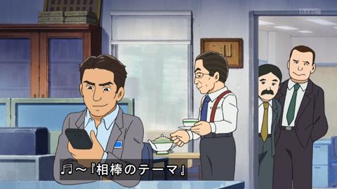 ドラえもん 右京さん(5)