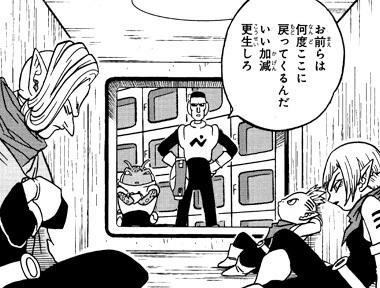 マカレニ兄弟(パスター・ゲッティ・ペンネ)