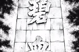 るろうに剣心 北海道編 13話ネタバレ感想