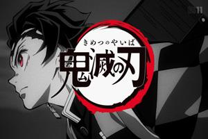 鬼滅の刃アニメ1話感想