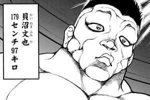 バキ道39話 ネタバレ感想