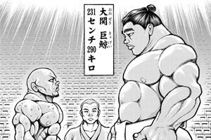 バキ道40話ネタバレ感想