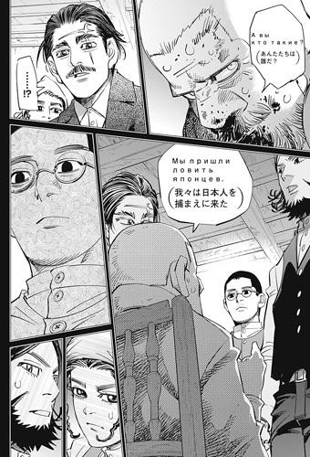 178話 スパイだった長谷川さん
