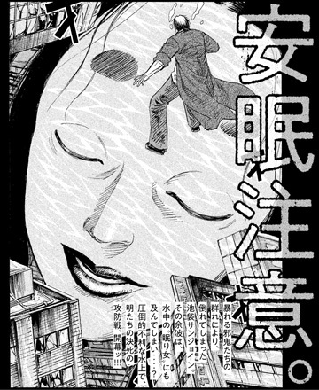 higanjima_48nichigo18-19010404.jpg