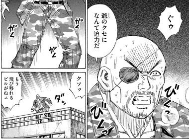 higanjima_48nichigo186-18122204.jpg