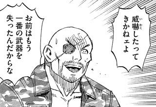 higanjima_48nichigo187-19010702.jpg