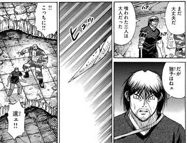 higanjima_48nichigo188-19011208.jpg