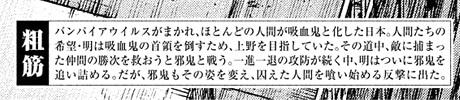 higanjima_48nichigo189-19012101.jpg