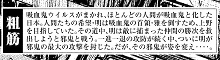 higanjima_48nichigo189-19012102.jpg